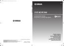 Yamaha YST-RSW300 sivu 1