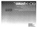 Yamaha K-09 sivu 1