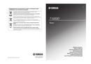 Yamaha T-S1000 page 1