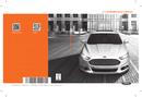Ford Fusion (2013) Seite 1