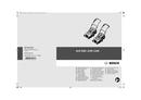 Bosch AVR 1100 pagina 1
