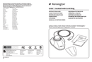 Kensington Orbit Trackball side 1