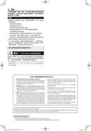 Yamaha NTX900FM page 4
