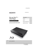Sony BDP-S3100 side 1