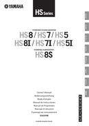Yamaha HS7I pagină 1