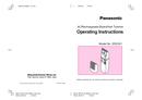 Panasonic ER2301 page 1