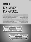 Yamaha KX-W421 page 1