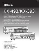 Yamaha KX-493 page 1