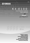 Yamaha KX-E100 page 1