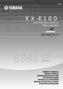 Yamaha KX-E100 sivu 1
