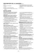 Indesit BTW D71253 (EU) page 4