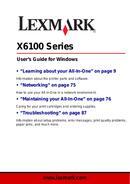 Lexmark X6100 side 1