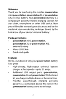 Mophie Powerstation XXL page 2