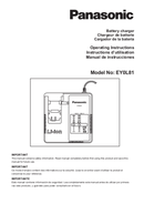 Panasonic EY0L81 page 1