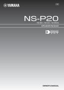 Yamaha NS-P20 pagină 1
