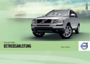 Volvo XC90 (2011) Seite 1