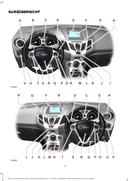 Ford Fiesta (2016) Seite 3