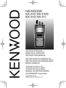 Kenwood NX-210G side 1