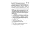 Mx Onda MX-AS2052 side 2