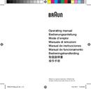 Braun BN0106 pagina 2