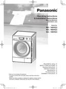 Página 1 do Panasonic NA-140VG3