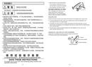 Panasonic NI-P300T sivu 4