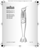 Braun Multiquick 3 MR 320 pagina 1