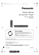 Panasonic DMP-BD89 page 1