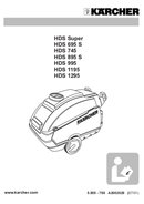 Kärcher HDS 695 S страница 1