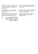 AEG X92384MI0 sivu 3