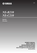 Yamaha NS-B210 Bookshelf side 1