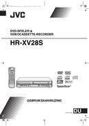 JVC HR-XV28S page 1