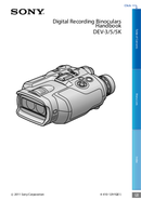 Sony DEV-5K side 1