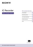 Sony ICD-UX523F side 1