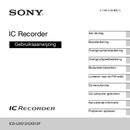 Sony ICD-UX513F side 1