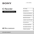 Sony ICD-UX512 side 1