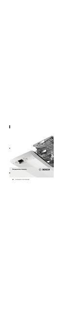 Pagina 1 del Bosch SPI40E05