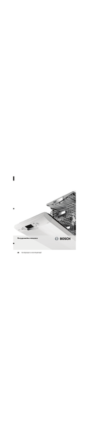 página del Bosch SPS40E02 1