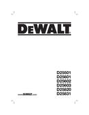 DeWalt D25820 page 1