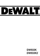 DeWalt DW933K2 page 1