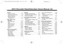 Pagina 1 del Chevrolet Suburban 0,5 Ton (2012)
