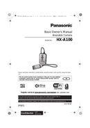 Panasonic HX-A100 page 1