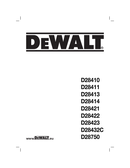 DeWalt D28422 page 1