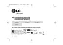 LG HT554PH side 1