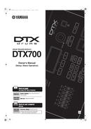 Yamaha DVX-700 page 1