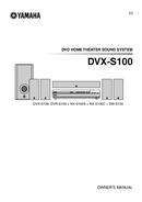 Yamaha DVX-S100 sivu 1