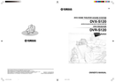 Yamaha DVX-S120 page 1