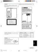 Yamaha DVX-S120 page 5