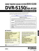 Yamaha DVX-S150 sivu 1