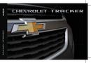 Pagina 1 del Chevrolet Tracker (2014)